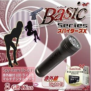 【小型カメラ】赤外線付LEDライト型マルチデジタルカメラ,スパイダーズX(Basic Bb-613)★特別限定付属 SanDisk8GB(Class4)microSDカード付★