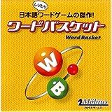 メビウスゲームズ ワードバスケット カード60枚