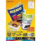 コクヨ レーザープリンタ用紙 両面印刷用 マット紙 A3 標準 100枚 LBP-F1230