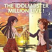 アイドルマスター ミリオンライブ! 2 オリジナルCD付き特別版 (小学館プラス・アンコミックスシリーズ)