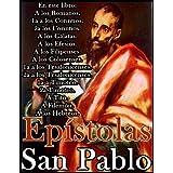Epístolas de San Pablo