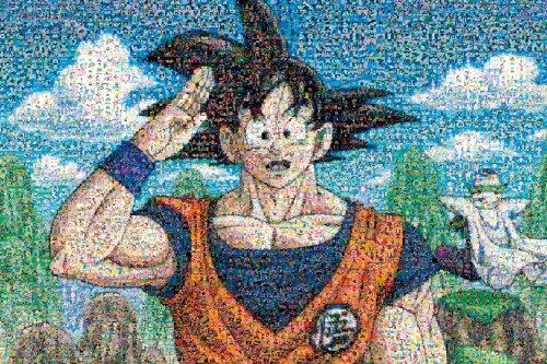 1000ピース ジグソーパズル ドラゴンボールZ モザイクアート (50x75cm)