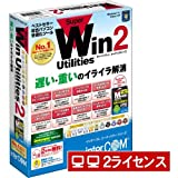 SuperWin Utilities 2