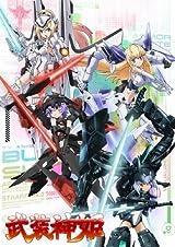 アニメ「武装神姫」BD/DVD第7巻までの予約受付中