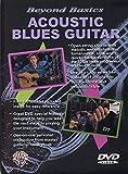 Beyond Basics: Acoustic Blues Guitar (DVD)