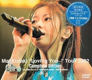 movies loving tour video