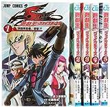 遊☆戯☆王 5D's コミック 1-5巻セット (ジャンプコミックス)