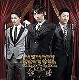 Amazon.co.jp想い出ブレイカー (初回限定盤B)(DVD付)