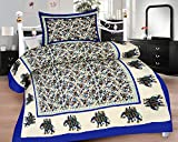 Lali Prints Ethnic Elephant Print Single bedsheet with 1 pillow Cover 100% Cotton Export Quality
