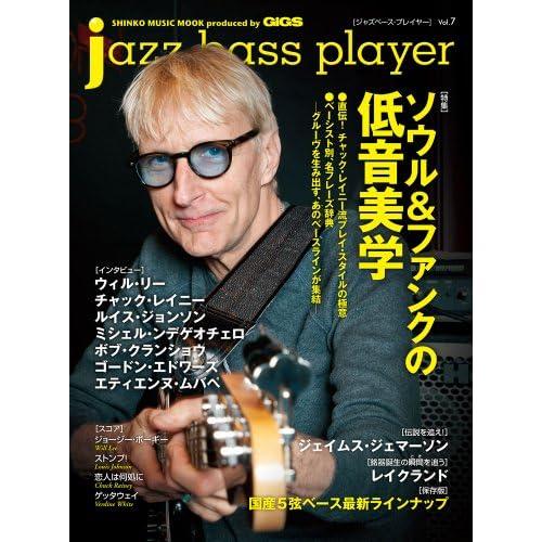 jazz bass player [ジャズ・ベース・プレイヤー] Vol.07 (シンコー・ミュージックMOOK)