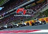 【 F1速報 】 F1 レーシングカレンダー 2015年 (卓上)