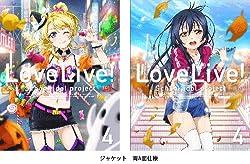 ラブライブ!  2nd Season 4 (特装限定版) [Blu-ray] (2014)