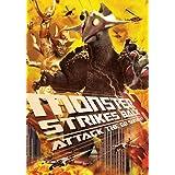 Monster X Strikes Back ~ Takeshi Kitano