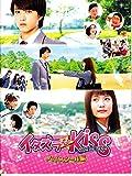 16-262「イタズラなKiss THE MOVIE ハイスクール編」(日本)