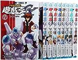 遊☆戯☆王GX コミック 1-9巻セット (ジャンプコミックス)