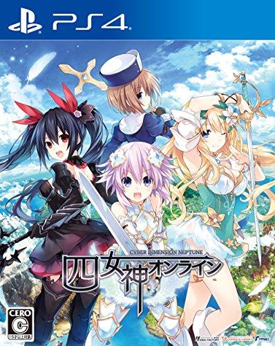 四女神オンライン CYBER DIMENSION NEPTUNE 【予約特典】プロダクトコードカード 付 - PS4