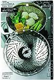 パール金属 Easy Wash ステンレス製 フリーサイズ 万能 蒸し器 【日本製】 C-8700
