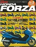 HONDA FORZA―MF06/MF08 (ニューズムック―ハイパースクーターVol.1) (ニューズムック―ハイパースクーター-車種別ドレスアップガイドシリーズ-)