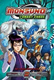 img - for Monsuno Combat Chaos, Vol. 2: Revenge/Sacrifice: Revenge/Sacrifice book / textbook / text book