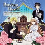パンドララジオ スペシャルCD Vol.2~肉、肉、お肉~(音符記号) 究極の牛肉パラダイス~