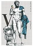 テルマエ・ロマエV<テルマエ・ロマエ> (ビームコミックス)