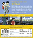 Image de I sospiri del mio cuore [Blu-ray] [Import italien]
