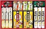 讃岐・信州 麺づくしギフト ランキングお取り寄せ