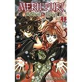 Meru Puri Vol.1par Matsuri Hino