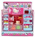 Hello Kitty my refrigerator