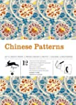 Chinese Patterns -  Volume 35. 12 gra...