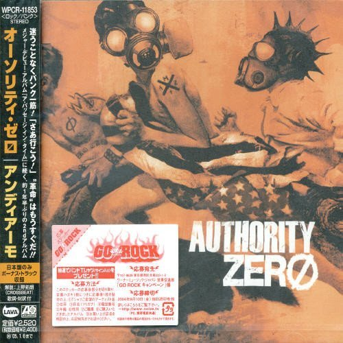 Andiamo by Authority Zero (2007-12-15)