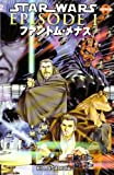 Star Wars: Episode 1 the Phantom Menace-manga 2 (1435269012) by Asamiya, Kia