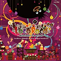 「PSP専用ソフト ロコロコ LocoRoco-Midnight Carnival- オリジナルサウンドトラック」