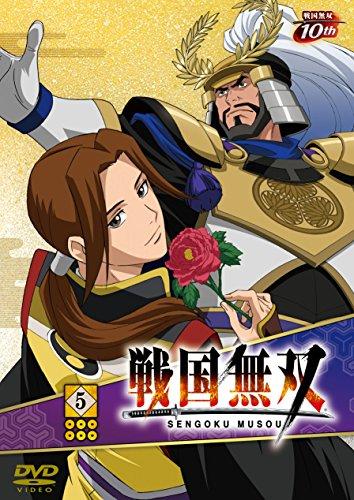 戦国無双DVD 5
