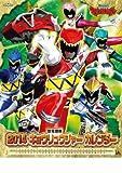 獣電戦隊キョウリュウジャー 2014カレンダー