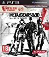 Metal Gear Solid 4 : Guns of the Patriots - édition 25e anniversaire