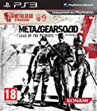Metal Gear Solid 4 : Guns of the Patriots - �dition 25e anniversaire