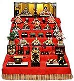 【雛人形 十五人飾】【雛人形】鎌倉雛 緋毛氈段:十番親王三五十三人揃 伏見屋監修【ひな人形】