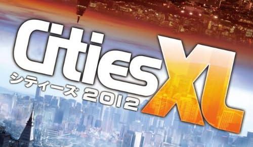 シティーズ XL 2012 日本語版 [ダウンロード]