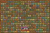 PUZZLE&DRAGONS 1000ピース モンスター図鑑Ver.5.0 1000-345