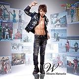 W(ダブル)(DVD付)