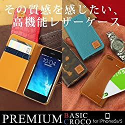 WETHERBY PREMIUM CROCO for iPhone5s/5 レザーケース
