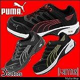 (プーマ) PUMA 安全靴 セーフティーシューズ F-MOTION 26.5 64229シルバー
