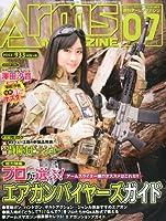 月刊 Arms MAGAZINE (アームズマガジン) 2014年 07月号 [雑誌]