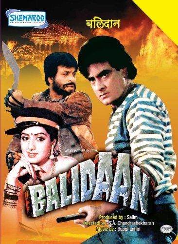balidan movie mp3 song free