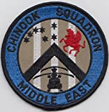 No 7 and No 18 Squadron Gulf War Chinook Ops Squadron Royal Air Force RAF Embroidered Badge Patch