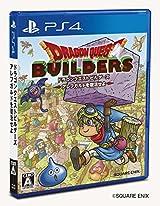 ドラゴンクエストビルダーズ PS4版