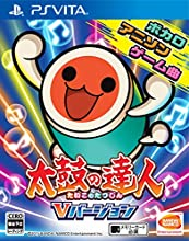 Taiko Drum Master V Version - Standard Edition [PS Vita][Importación Japonesa]