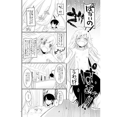 Digital Lover なかじまゆか 【 D.L. action79 】 化物語 同人誌