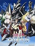 天空のエスカフローネ Blu-ray BOX (初回封入特典付)
